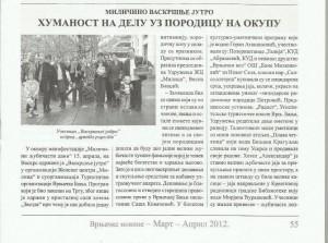 Vrnjačke novine, strana 1.